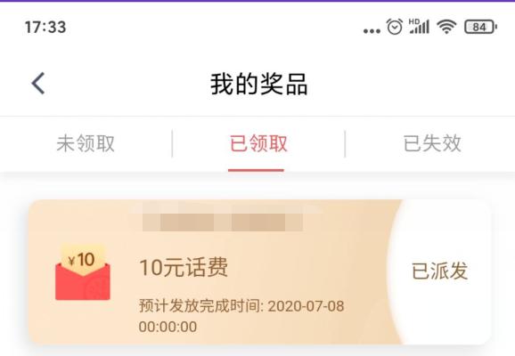 沁云图–带网络小白快速赚取网上的第一桶金