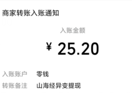 富畅银库软件7月【每日福利】栏目统计与收益展示。 第8张