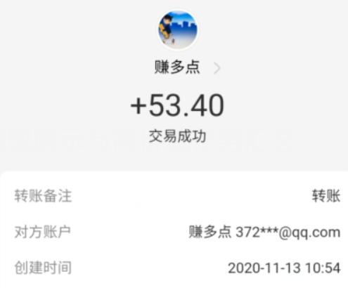 富畅银库软件11月【每日福利】栏目统计与收益展示 第3张