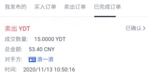 富畅银库软件11月【每日福利】栏目统计与收益展示 第5张