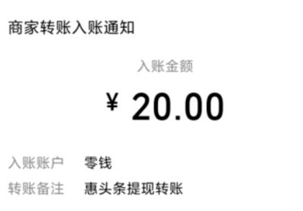 富畅银库软件11月【每日福利】栏目统计与收益展示 第6张