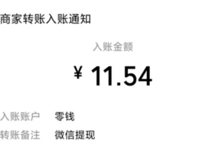 富畅银库软件11月【每日福利】栏目统计与收益展示 第7张