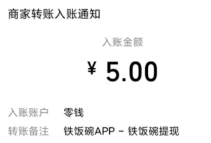 富畅银库软件11月【每日福利】栏目统计与收益展示 第8张